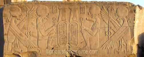 Hieroglyphics on Block